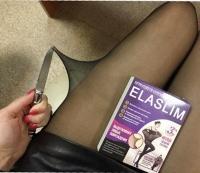 Нервущиеся капроновые колготки ElaSlim 60 Den, черные