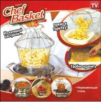 Решетка Шеф Баскет (CHEF BASKET) для приготовления пищи