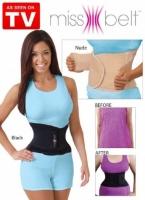 Пояс miss belt (мисс белт ,L/XL, 50-54 (81-91 см) цвет телесный