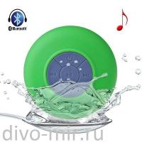 Колонка для душа Shower-Speaker (водонепроницаемая) Зеленая