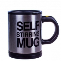 Кружка-мешалка 350мл Self Stirring Mug
