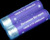 Аккумулятор PLD 18650 3.7V 2400mAh/сиреневая