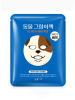 Увлажняющая эластичная тканевая маска для лица с изображением собачки Bioaqua