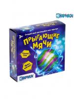 ЭВРИКИ Набор для опытов «Прыгающие мячи», 1 форма 3 цвета