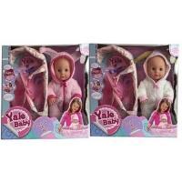 Пупс Yale Baby №YL1861A